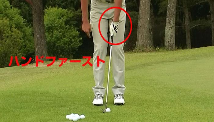 ゴルフ!アイアンスイング、コックや手首の使い方は後ろから見るとわかります!! | ゴルフ通信!松山英樹応援ブログ